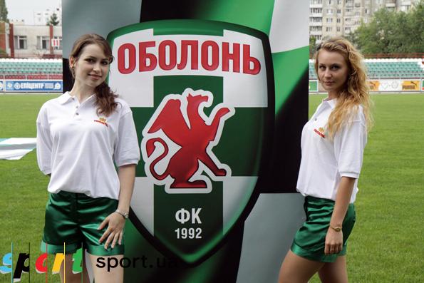 «Оболонь» Киев - Страница 2 47560__max_gal(28)
