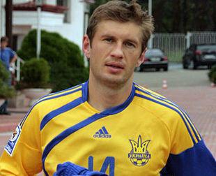 Евгений левченко в федерации белены