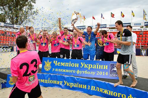 Дніпропетровський Вибір - Чемпіон України з пляжного футболу - изображение 2