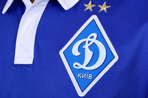 Днепр сыграет в белом, Динамо - в синем