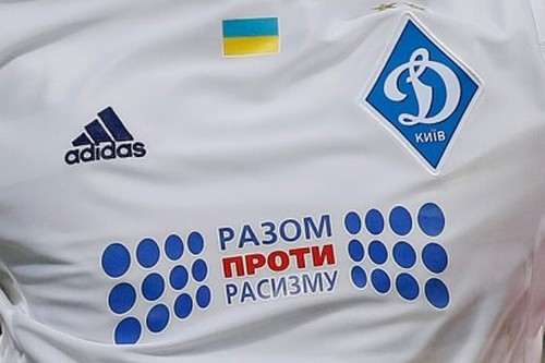 Киевское в15-й раз выиграло чемпионат Украинского государства