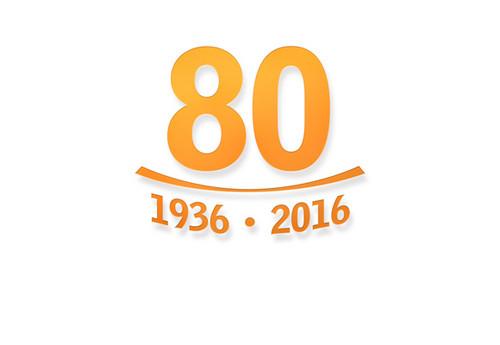 Шахтер празднует 80-летие