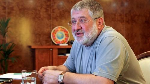 Менеджеры Днепра проведут очередную встречу с Коломойским