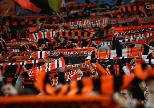 «Шахтер» разгромил «Звезду» встартовом матче УПЛ