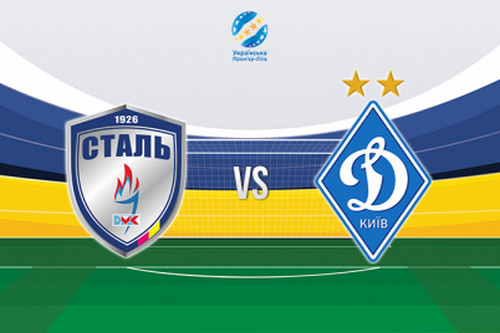 «Динамо» едва обыграло «Сталь» вПремьер-лиге Украины