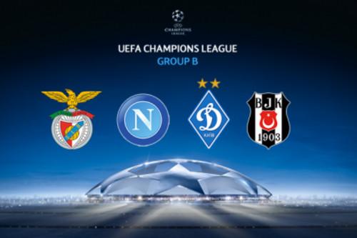 «Динамо» узнало соперников погрупповому турниру— Лига чемпионов