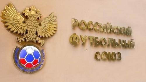 Содержание сборной обходится России в 290 миллионов в год