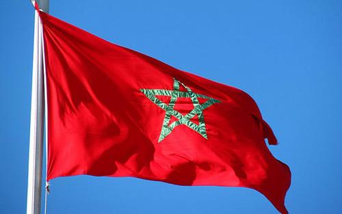 Марокко подало заявку напроведениеЧМ пофутболу в 2026г