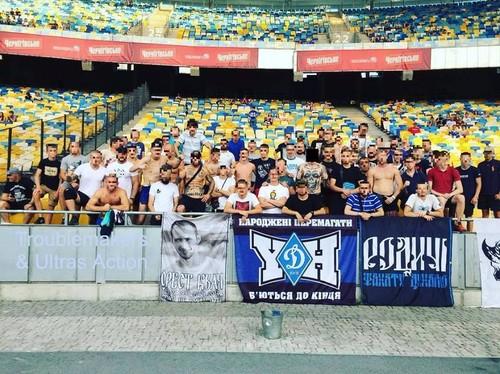 ВКиеве между фанатами «Динамо» и«Черноморца» произошла массовая драка