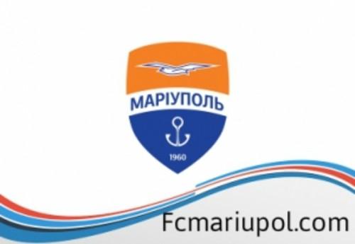 Мариуполь Динамо не превращайте украинский футбол в хаос