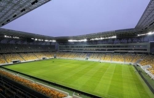 «Динамо» и«Карпаты» наказали заповедение болельщиков