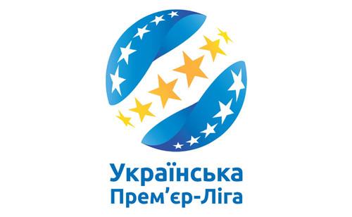 Матч между киевским «Динамо» и«Вересом» пройдет при пустых трибунах