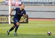 Мариуполь — Александрия — 1:1. Видеообзор матча