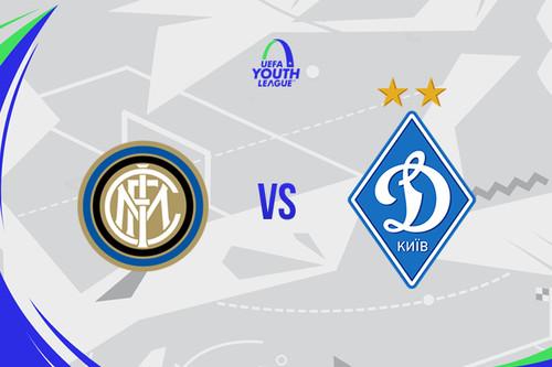 Динамо U-19 сыграет против Интера вплей-офф чемпионов Юношеской лиги