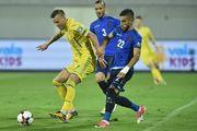 Косово — Украина — 0:2. Видеообзор матча