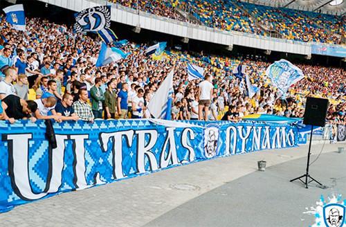 Итальянская милиция непустила десятки фанов «Динамо» наматч против «Наполи»