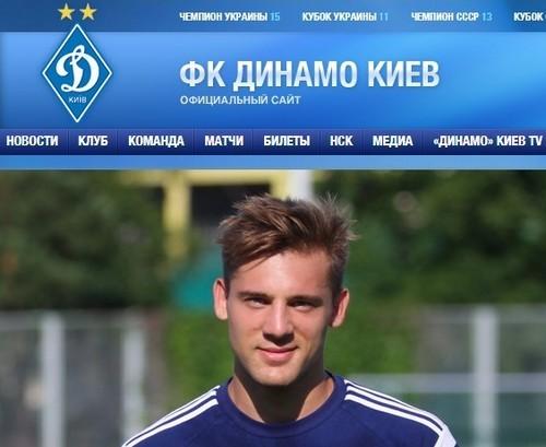 Сайт киевского «Динамо» вошел втоп самых посещаемых вмире