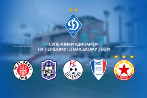 Киевское «Динамо» начало год спобеды над германским «Санкт-Паули»