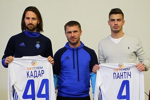 «Динамо» официально представило учеников Кадара иПантича