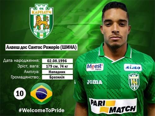 «Карпаты» подписали нападающего из 3-й лиги Бразилии