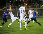 Косово — Исландия — 1:2. Видеообзор матча