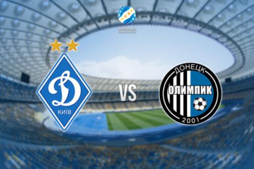Олимпик будет проводить домашние матчи настадионе Динамо им.Лобановского