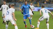 Украина — Словакия — 2:1. Видеообзор матча