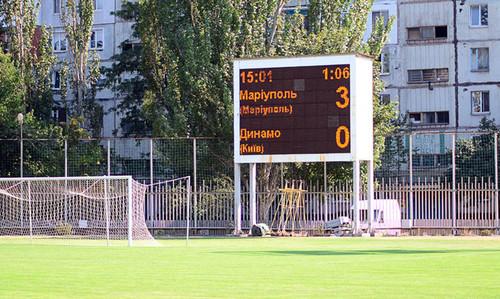 Шахтер иВорскла выступили против переигровки матча Мариуполь