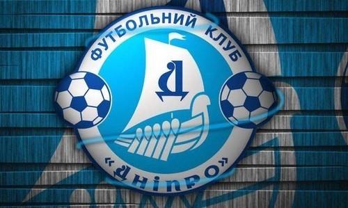 ФИФА принудила ФФУ отнять Днепр 3 очков