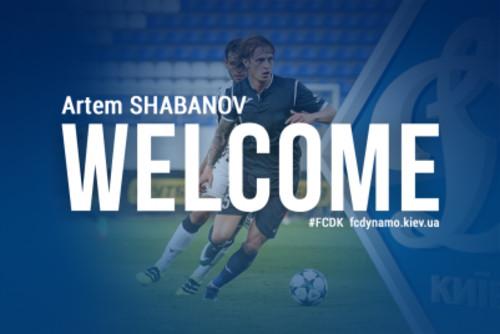 «Динамо» подпишет футболиста сборной Украинского государства