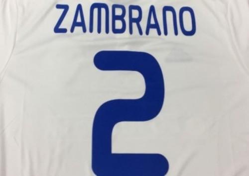 Защитник сборной Перу подписал контракт с«Динамо»