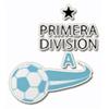 Чемпионат Аргентины (Примера)