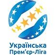 Чемпионат Украины (Премьер-лига)