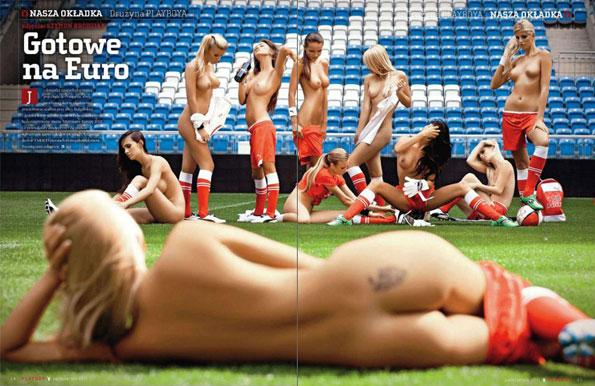 секс с стадионе