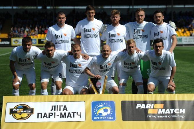Максим Калиниченко будет упражнять основную команду харьковского «Металлиста»