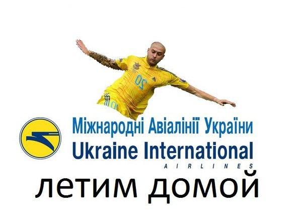 Украинка Ризатдинова стала бронзовым призером чемпионата Европы по художественной гимнастике - Цензор.НЕТ 8178
