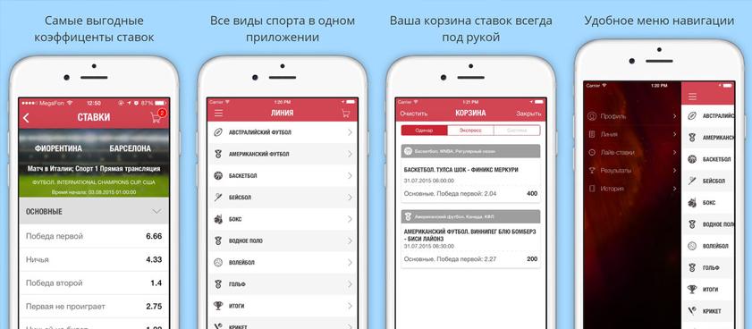 Олимп бк скачать приложение на андроид
