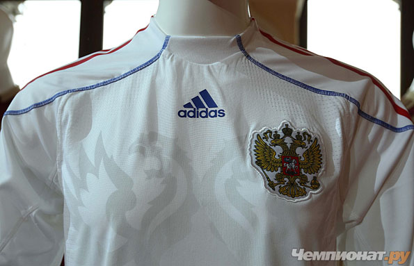 Russia Away Shirt 09/10