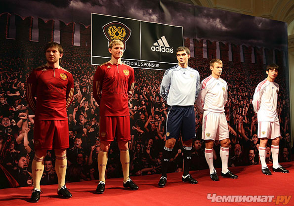 Russia Home and Away Football Shirts 09/10