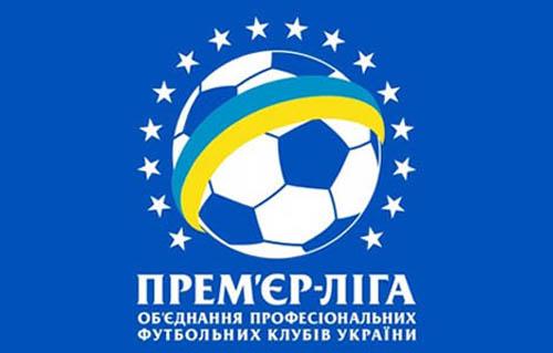 УПЛ: участники еврокубков подадут заявки 2 февраля