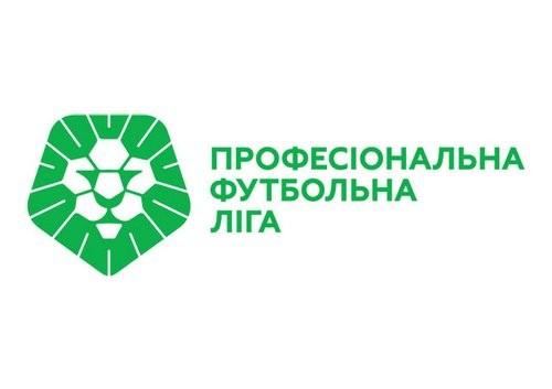 Профессиональные лицензии получили «Львов», «Полесье», «Нива», «Таврия» и «Металлист 1925»