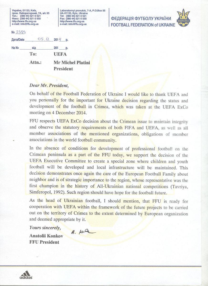 Коньков: Хотел бы поблагодарить УЕФА и лично Мишеля Платини